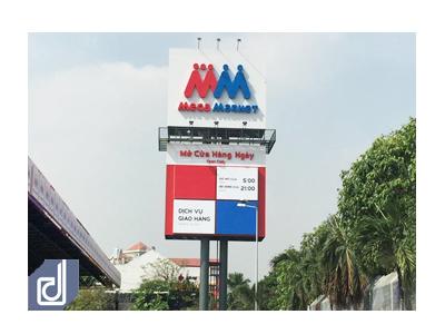 Công trình Đại siêu thị Mega Market